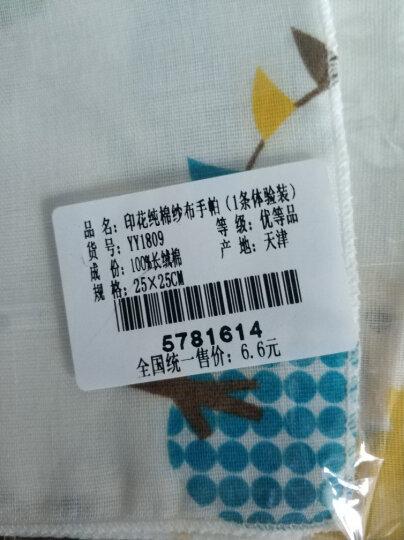 喜亲宝 新生儿夏凉毯浴巾多用盖毯 婴儿竹纤维冰丝毯空调被澡巾 水洗纱布儿童浴巾包巾105*120cm棕条纹 晒单图