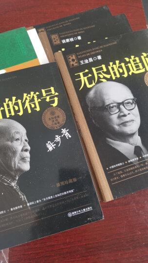 大科学家讲的小故事全5册8-15岁中国儿童文学书籍小学生三四五六年级小学生课外阅读书籍 晒单图