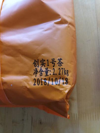捷荣 锡兰伯爵西冷红茶粉 港式丝袜奶茶适用 奶茶店珍珠奶茶原料 T001拼配茶 晒单图