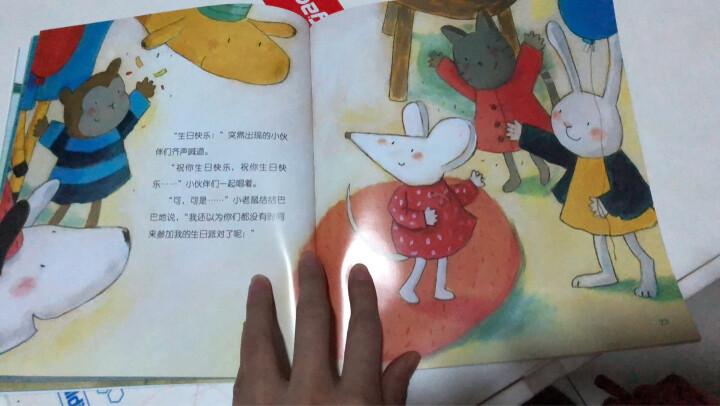 宝宝情绪管理图画书 用心关怀不误解系列(套装共3册) 晒单图
