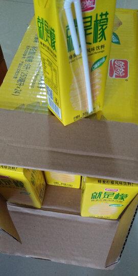 盼盼 就是檬 蜂蜜柠檬味饮料250ml*24盒 果汁饮品 植物饮料 整箱装 晒单图