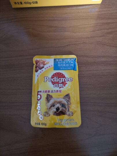 宝路妙鲜包 鸡肉味成犬狗狗湿粮鲜封包12包狗零食 晒单图