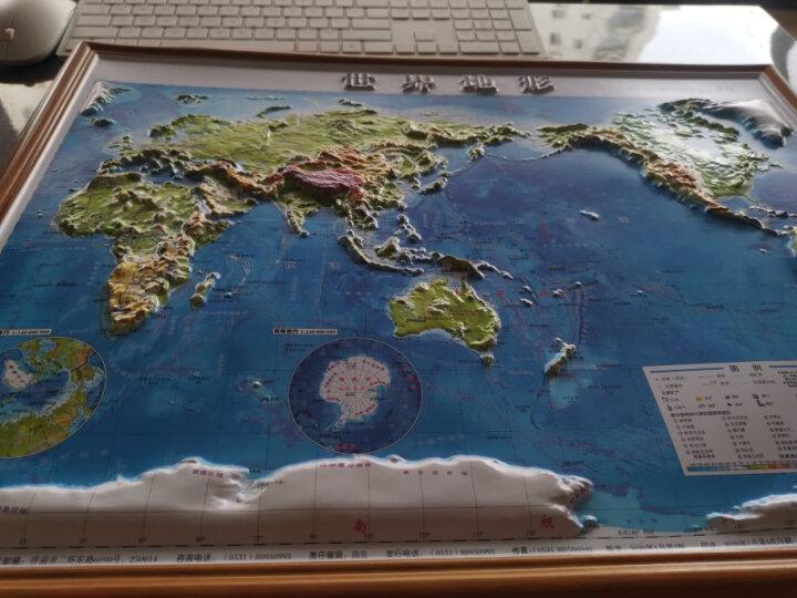 儿童房专用地图挂图:中国知识地图+世界知识地图(套装共2册) 晒单图