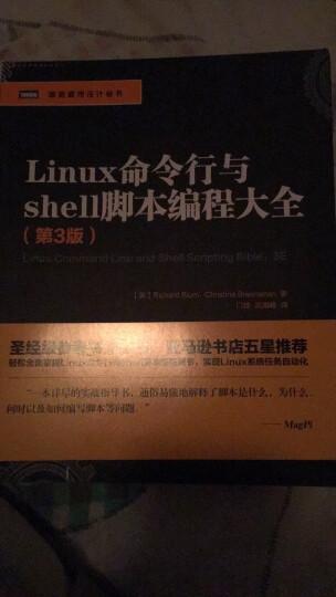 深入Linux内核架构(图灵出品) 晒单图
