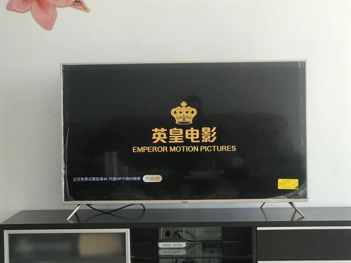 海尔 (Haier)LS55A51 55英寸4K超高清智能LED纤薄液晶电视16G大内存 晒单图