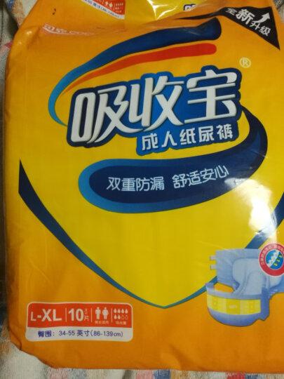 可靠COCO 吸收宝成人纸尿裤(臀围:86-139cm)L号80片 产妇纸尿裤 老年人尿不湿 晒单图