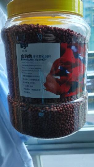 淘歌 TG 鱼食 血鹦鹉鱼饲料超级增艳增红热带鱼粮地图鱼粮 3200ML 晒单图