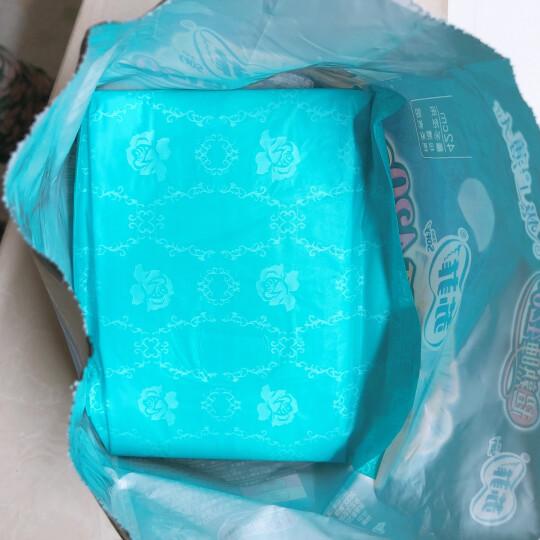 苏菲Sofy 超熟睡超薄裸感肌棉柔超长量多夜用卫生巾420mm 8片 晒单图