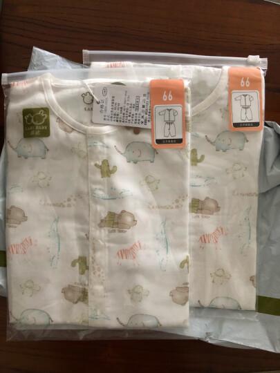 拉比婴儿内衣新生儿睡衣套装夏季薄款纱布男女童宝宝空调服 白色 59码/参考身高52-59cm 晒单图