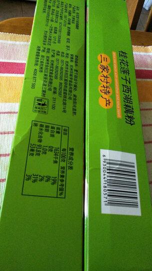 华味亨 桂花莲子速溶藕粉240g/盒 杭州特产 冲饮 晒单图