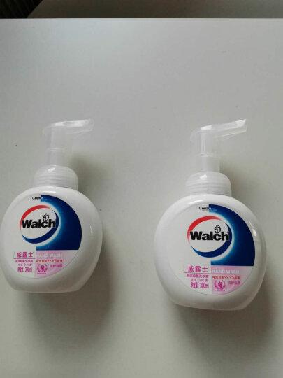 威露士(Walch)泡沫洗手液(倍护滋润)300ml(新老包装 随机发货)有效抑菌99.9% 晒单图