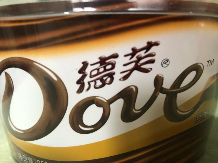 德芙 Dove巧克力分享碗装 丝滑牛奶巧克力 婚庆糖果员工福利 252g 晒单图