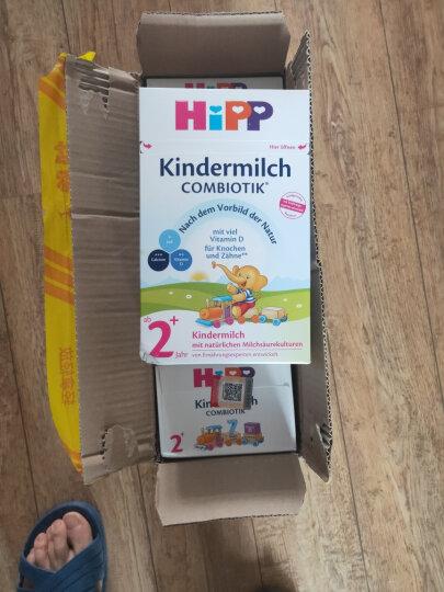 喜宝(HiPP) 益生元系列 益生菌婴幼儿奶粉 2+段/5段 (2岁以上) 600g/盒 德国原装进口 晒单图