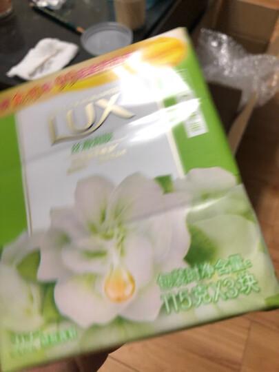 力士(LUX)娇肤香皂三块装 丝滑润肤115gx3(新老包装随机发放) 晒单图