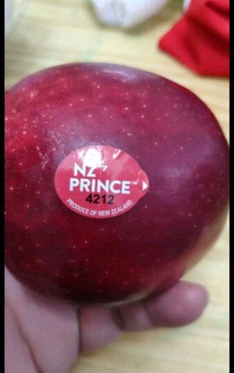 新西兰皇后红玫瑰苹果 一级中果 12粒家庭装 单果约130-170g 生鲜进口水果 晒单图