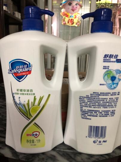 舒肤佳沐浴露海盐天然洁净1000ml  温和净肤 无皂基 pH中性温和 新老包装随机发货 晒单图