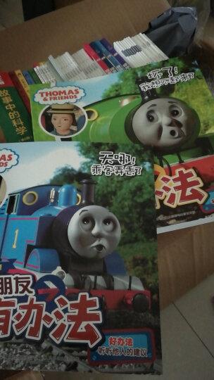 托马斯和朋友时间管理互动读本(套装共10册) 晒单图