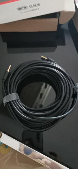 优越者(UNITEK)音频线二合一0.2米 3.5mm手机耳机音频一分二分线器 笔记本耳机麦克风二合一转换线C9008AGY 晒单图