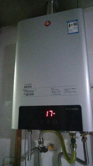 神州(SHENZHOU) HD7神州燃气热水器 家用强排智能变频恒温11L 一厨一卫 月光银11L 液化气 晒单图