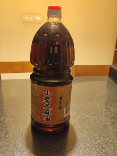 崔字牌纯小磨芝麻香油2.5L月子油中华老字号纯芝麻油调味油 晒单图