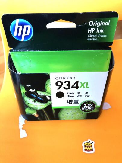 惠普(HP)C2P21AA 935 品色墨盒(适用: HP OJPro 6830惠商彩色传真一体机) 晒单图