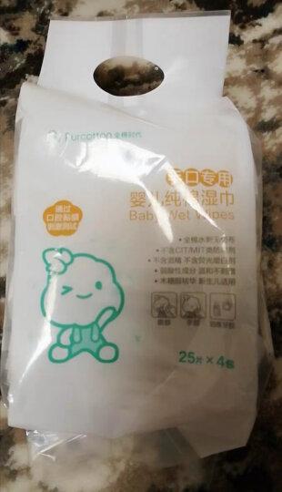 全棉时代 湿巾湿纸巾婴儿手口湿巾宝宝新生儿纯棉小包抽纸巾手帕纸手口专用便携装 16包 晒单图
