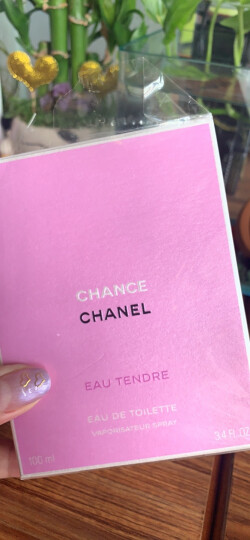 香奈儿(Chanel)邂逅香水(瓶装)100ml(礼盒装) 送女友 送老婆 晒单图