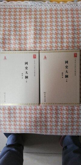 西夏史稿/中华现代学术名著丛书·第一辑 晒单图
