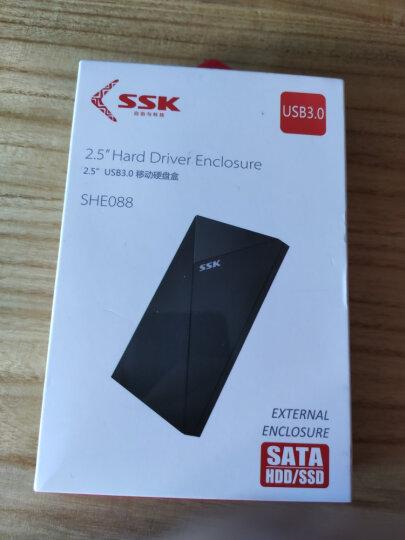 飚王(SSK)HE-T300 黑鹰II 2.5英寸移动硬盘盒USB3.0 SATA串口 SSD固态硬盘笔记本硬盘外置盒 金属黑色 晒单图