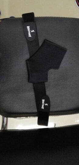 百斯锐(Bestray)运动护踝男护脚踝女扭伤防护护具篮球护脚腕踝透气关节绷带足球崴脚护裸运动足套 橙色买一个送一个(2个同款) M(38-43码) 晒单图