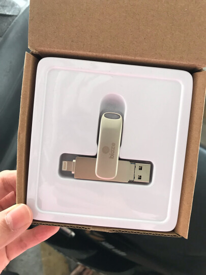 毕亚兹(BIAZE)64GB Lightning USB3.0 苹果U盘 U4-银 iPhone/iPad双接口存储盘 手机电脑两用扩展内存 晒单图
