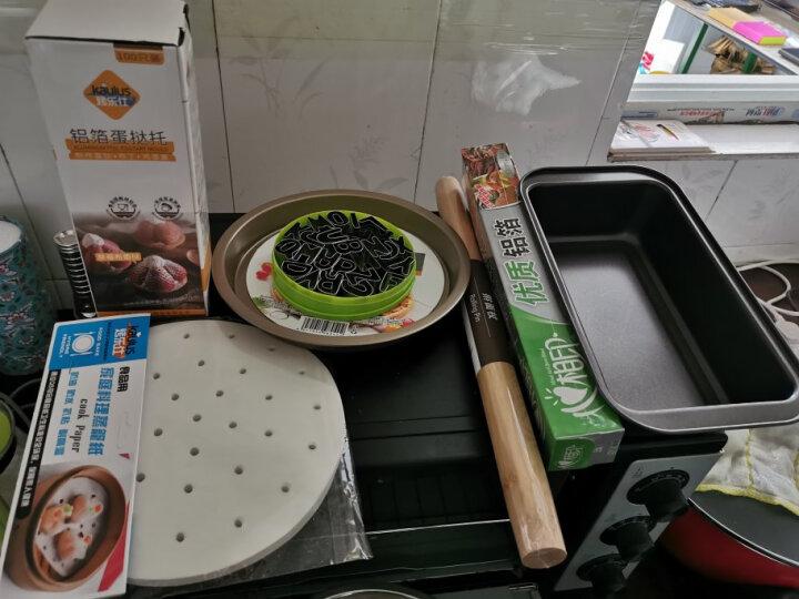 千团精工 烘焙模具 饼干模 26个英文字母造型模套装  奥氏体不锈钢压花模  蔬菜水果切模 晒单图
