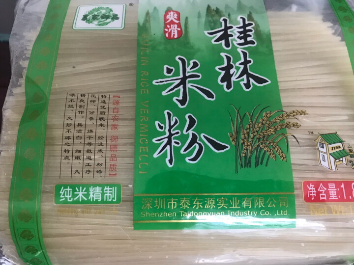 农家御品 桂林米粉 螺蛳粉江西南昌米粉干米线酸辣粉炒粉1800g 晒单图