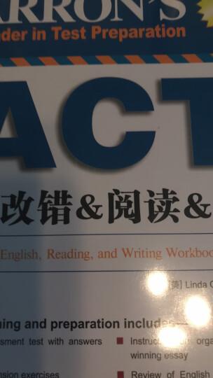 新东方 ACT文章改错&阅读&作文 ACT考试指定培训教材 晒单图