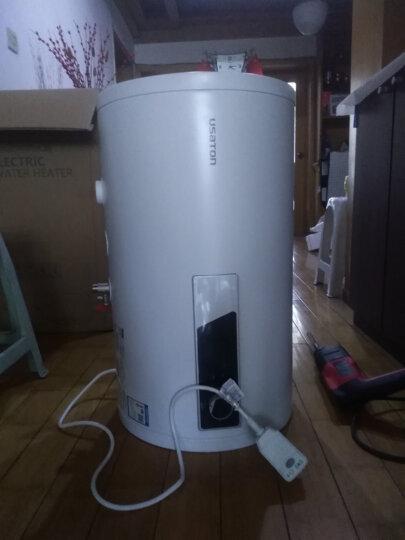 阿诗丹顿(USATON)电热水器立式落地式40升50升60升80升L竖式坐地式热水器电储水式一级能效 50升-【一级能效升级液晶显示】 晒单图
