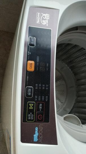 统帅(Leader) 海尔出品 5.5KG全自动波轮洗衣机 漂甩二合一  桶自洁 TQB55-@1 晒单图