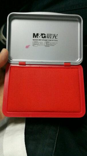 晨光(M&G)文具红色财务专用秒干印台 105*70mm方形金属印泥印台 单个装AYZ97516 晒单图