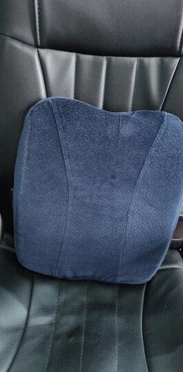 佳奥 竹炭磁布记忆棉靠垫 汽车办公室靠枕腰垫靠垫腰靠靠背 晒单图