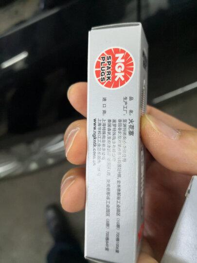 NGK 铱铂金火花塞 ILFR6A 3588 四支装适用于奔驰E200/E200K 1.8L 晒单图