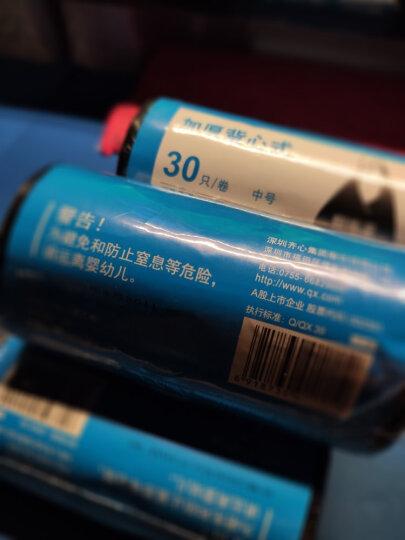 齐心(Comix)清洁垃圾袋中号 45*50cm3卷90只 办公用品 L110 晒单图