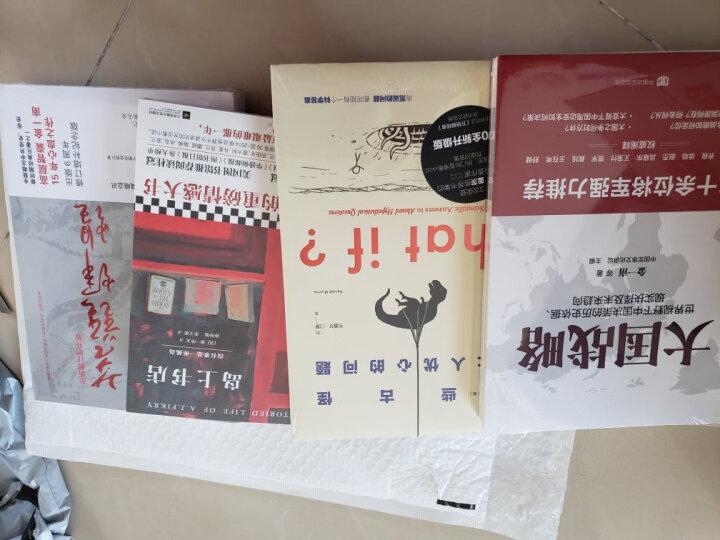 岛上书店(每个人的生命中,都有无比艰难的那一年,将人生变得美好而辽阔。加·泽文感动全球千万读者的治愈小说!) 晒单图