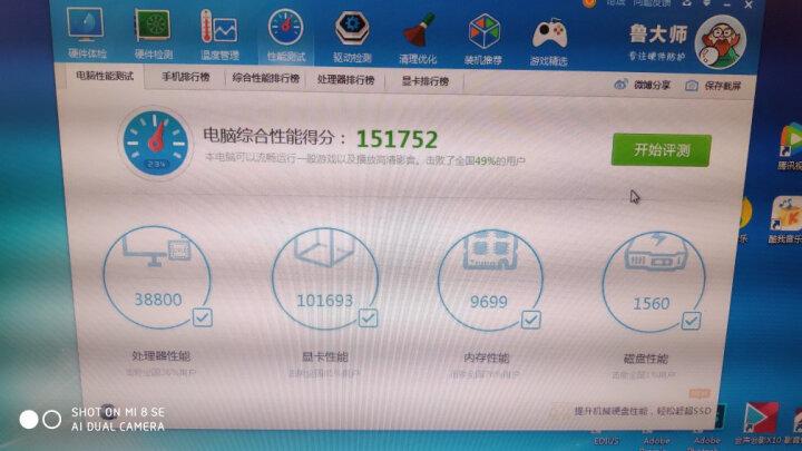 微星(MSI)GeForce GTX 1050 Ti GAMING X 4G 1290-1493MHZ 128BIT GDDR5 旗舰红龙 吃鸡显卡 晒单图
