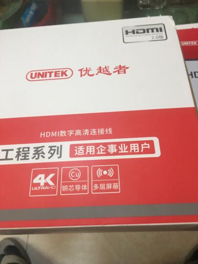 优越者 HDMI线高清线2.0版 电视盒子机顶盒显示器视频线 4K/3D数字电脑连接线 1.5米 Y-C137U 晒单图