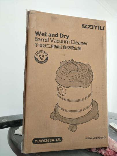 亿力 YILI 吸尘器家用商用干湿吹三用吸水吸尘器 大功率桶式无耗材吸尘机 除螨版YLW6263A-12LM金属桶+除螨刷 晒单图