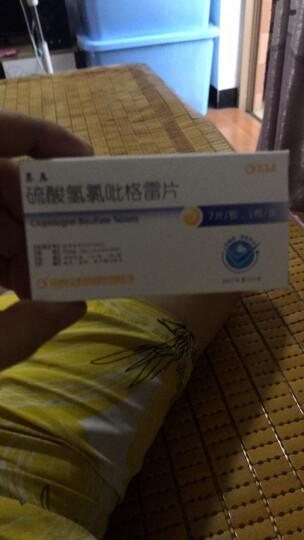 泰嘉 信立泰 硫酸氢氯吡格雷片 75mg*7片 用于预防动脉粥样硬化血栓形成 晒单图