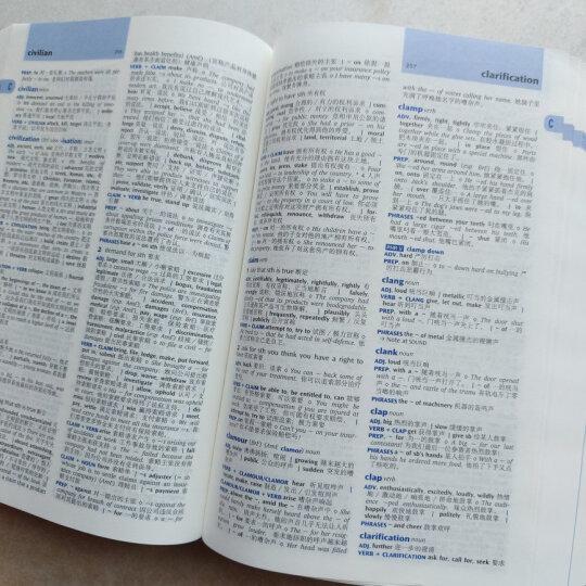 牛津英语搭配词典(英汉双解版 第二版) 晒单图