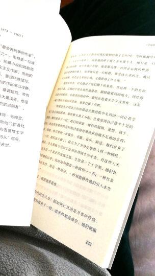 华章大历史书系:找寻真实的蒋介石:蒋介石日记解读1(插图增订版) 晒单图