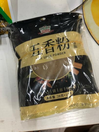 吉得利 五香粉38g/袋 蒸炖卤煮肉 烧烤腌料 调味香料 晒单图