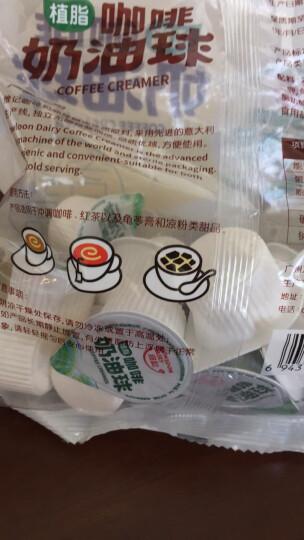 维记  咖啡奶油球  奶精球 植脂淡奶 咖啡伴侣400mL/袋( 10mL*40粒) 晒单图