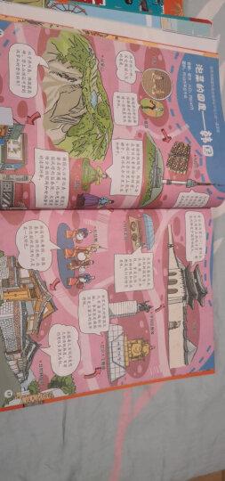 3-6岁幼儿恐龙故事(套装共4册) 晒单图